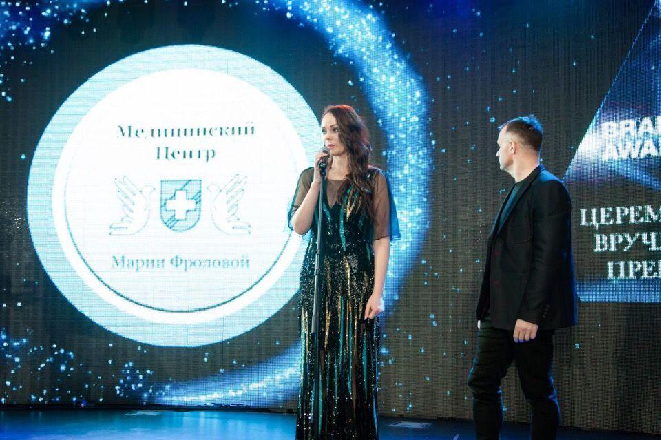 Мария Фролова Проект к победе вместе