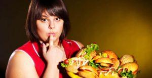 Психотерапия Нарушения пищевого поведения