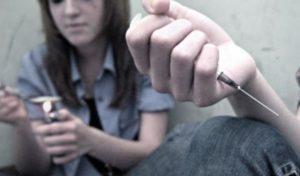 Лечение наркомании подростков
